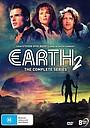 Серіал «Земля 2» (1994 – 1995)