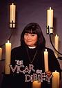 Серіал «Викарий из Дибли» (1994 – 2015)