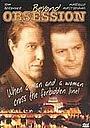 Фильм «Одержимость» (1994)