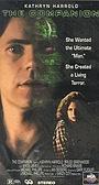 Фильм «Спутник жизни» (1994)
