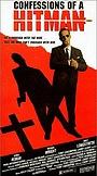 Фильм «Признания наемного убийцы» (1992)