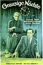Фільм «Зловещие истории» (1919)