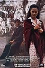 Фильм «Иностранный студент» (1994)